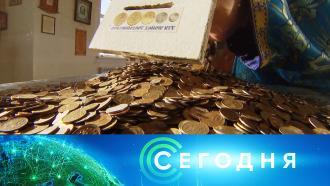 26 февраля 2021 года. 13:00.26 февраля 2021 года. 13:00.НТВ.Ru: новости, видео, программы телеканала НТВ