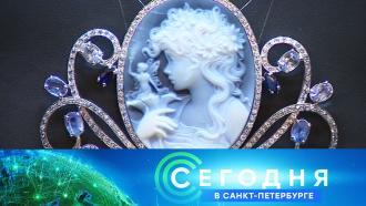 26 февраля 2021 года. 16:15.26 февраля 2021 года. 16:15.НТВ.Ru: новости, видео, программы телеканала НТВ