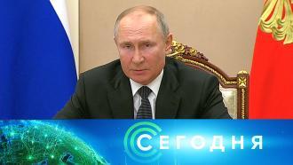 26февраля 2021года. 19:00.26февраля 2021года. 19:00.НТВ.Ru: новости, видео, программы телеканала НТВ