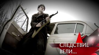 Выпуск от 28февраля 2021года.«Оборотни».НТВ.Ru: новости, видео, программы телеканала НТВ