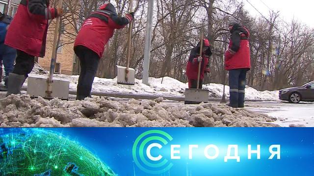 27февраля 2021года. 10:00.27февраля 2021года. 10:00.НТВ.Ru: новости, видео, программы телеканала НТВ