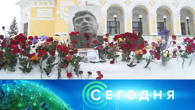 27 февраля 2021 года. 16:00.27 февраля 2021 года. 16:00.НТВ.Ru: новости, видео, программы телеканала НТВ