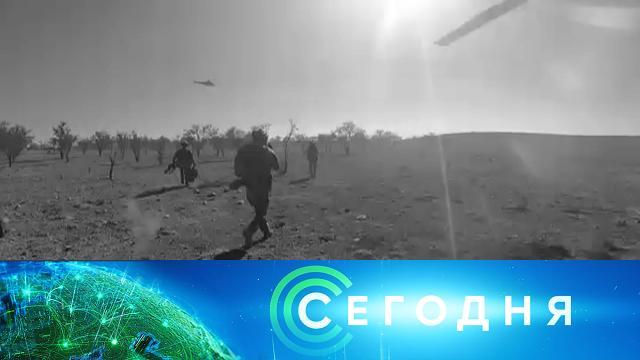 27 февраля 2021 года. 08:00.27 февраля 2021 года. 08:00.НТВ.Ru: новости, видео, программы телеканала НТВ