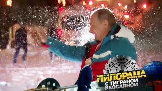 27 февраля 2021 года.27 февраля 2021 года.НТВ.Ru: новости, видео, программы телеканала НТВ