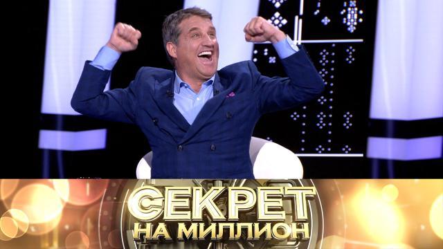 Отар Кушанашвили.Отар Кушанашвили.НТВ.Ru: новости, видео, программы телеканала НТВ