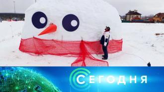 28 февраля 2021 года. 16:00.28 февраля 2021 года. 16:00.НТВ.Ru: новости, видео, программы телеканала НТВ