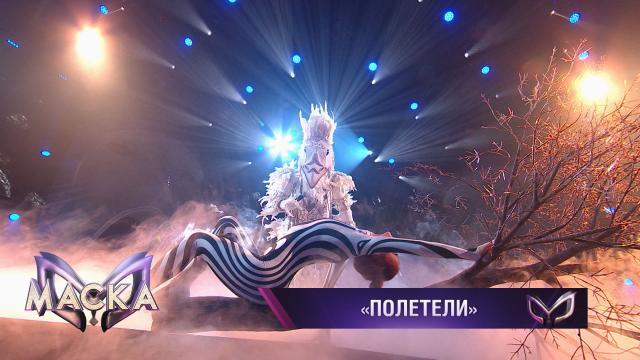 Белый Орел— «Полетели».НТВ.Ru: новости, видео, программы телеканала НТВ