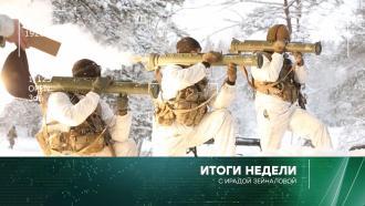 28 февраля 2021 года.28 февраля 2021 года.НТВ.Ru: новости, видео, программы телеканала НТВ