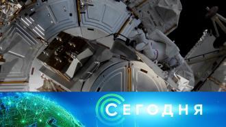 1марта 2021года. 10:00.1марта 2021года. 10:00.НТВ.Ru: новости, видео, программы телеканала НТВ