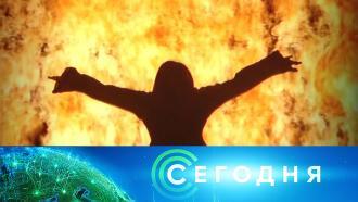1марта 2021года. 16:00.1марта 2021года. 16:00.НТВ.Ru: новости, видео, программы телеканала НТВ