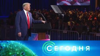 1марта 2021 года. 08:00.1марта 2021 года. 08:00.НТВ.Ru: новости, видео, программы телеканала НТВ