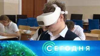 2марта 2021года. 10:00.2марта 2021года. 10:00.НТВ.Ru: новости, видео, программы телеканала НТВ