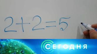 2 марта 2021 года. 13:00.2 марта 2021 года. 13:00.НТВ.Ru: новости, видео, программы телеканала НТВ