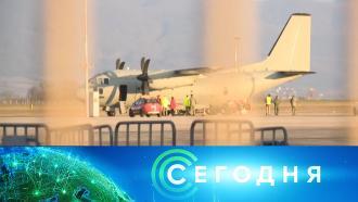 2марта 2021года. 08:00.2марта 2021года. 08:00.НТВ.Ru: новости, видео, программы телеканала НТВ