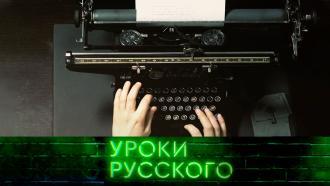 Олитературе, России иАмерике— впрограмме «Захар Прилепин. Уроки Русского»