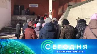 2 марта 2021 года. 16:15.2 марта 2021 года. 16:15.НТВ.Ru: новости, видео, программы телеканала НТВ