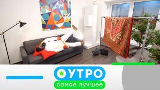 2марта 2021года.2марта 2021года.НТВ.Ru: новости, видео, программы телеканала НТВ