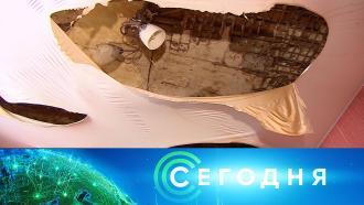 3 марта 2021 года. 13:00.3 марта 2021 года. 13:00.НТВ.Ru: новости, видео, программы телеканала НТВ