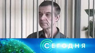3 марта 2021 года. 16:00.3 марта 2021 года. 16:00.НТВ.Ru: новости, видео, программы телеканала НТВ