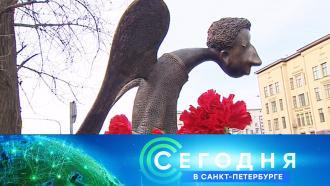 3 марта 2021 года. 16:15.3 марта 2021 года. 16:15.НТВ.Ru: новости, видео, программы телеканала НТВ