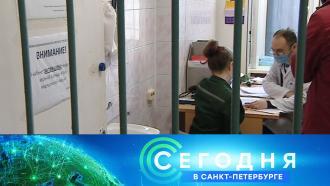 3 марта 2021 года. 19:20.3 марта 2021 года. 19:20.НТВ.Ru: новости, видео, программы телеканала НТВ