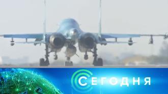 3марта 2021года. 08:00.3марта 2021года. 08:00.НТВ.Ru: новости, видео, программы телеканала НТВ