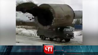 3 марта 2021 года.3 марта 2021 года.НТВ.Ru: новости, видео, программы телеканала НТВ