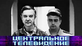 Освобождение скопинского маньяка иприглашение Путина вClubhouse— всубботу в«Центральном телевидении»