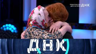 Выпуск от 3 марта 2021 года.«Предательство двух матерей!».НТВ.Ru: новости, видео, программы телеканала НТВ