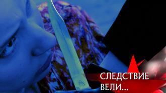 Маньяк, от которого не было спасения: как орудовал энгельский убийца ичто помогло его вычислить? «Следствие вели…»— ввоскресенье
