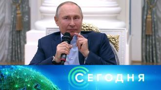 4марта 2021года. 16:00.4марта 2021года. 16:00.НТВ.Ru: новости, видео, программы телеканала НТВ