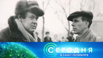 4 марта 2021 года. 19:20.4 марта 2021 года. 19:20.НТВ.Ru: новости, видео, программы телеканала НТВ