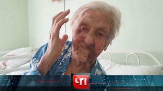4 марта 2021 года.4 марта 2021 года.НТВ.Ru: новости, видео, программы телеканала НТВ