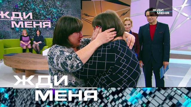 Выпуск от 5марта 2021года.Выпуск от 5марта 2021года.НТВ.Ru: новости, видео, программы телеканала НТВ