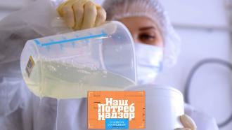 Как влияют биодобавки сколлагеном на кожу исуставы икакая бытовая техника бесполезна? «НашПотребНадзор»— ввоскресенье на НТВ