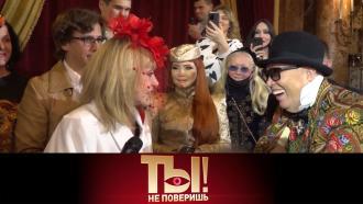Выход всвет Примадонны, женитьба Киркорова испор певицы Славы. «Ты не поверишь!»— всубботу на НТВ