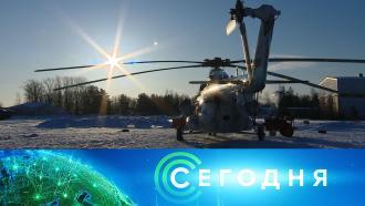5 марта 2021 года. 16:00.5 марта 2021 года. 16:00.НТВ.Ru: новости, видео, программы телеканала НТВ