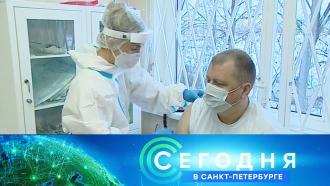 5марта 2021года. 16:15.5марта 2021года. 16:15.НТВ.Ru: новости, видео, программы телеканала НТВ