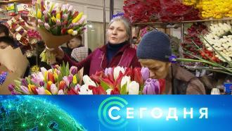 5марта 2021года. 19:00.5марта 2021года. 19:00.НТВ.Ru: новости, видео, программы телеканала НТВ