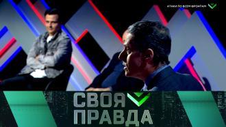 Выпуск от 5 марта 2021 года.Атаки по всем фронтам.НТВ.Ru: новости, видео, программы телеканала НТВ