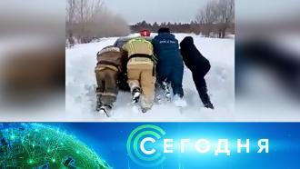 6 марта 2021 года. 10:00.6 марта 2021 года. 10:00.НТВ.Ru: новости, видео, программы телеканала НТВ