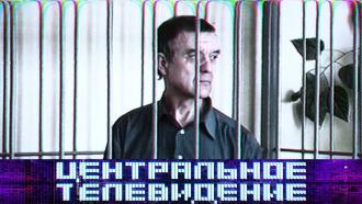 Выпуск от 6марта 2021года.Выпуск от 6марта 2021года.НТВ.Ru: новости, видео, программы телеканала НТВ