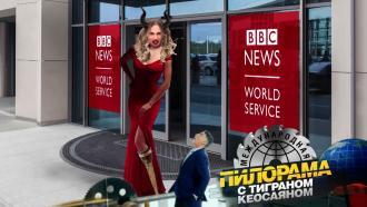 6 марта 2021 года.6 марта 2021 года.НТВ.Ru: новости, видео, программы телеканала НТВ
