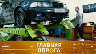 Выпуск от 6 марта 2021 года.Техосмотр по-новому, супергероини за рулем иподарок из колеса.НТВ.Ru: новости, видео, программы телеканала НТВ