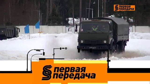 Выпуск от 7 марта 2021 года.Суровые испытания автобата и новый знак фотофиксации.НТВ.Ru: новости, видео, программы телеканала НТВ