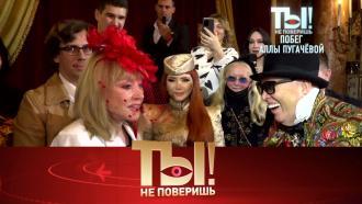 Выпуск от 6 марта 2021 года.Выход Примадонны в свет, вечеринка Киркорова, сын Тарзана и его невеста-стриптизерша.НТВ.Ru: новости, видео, программы телеканала НТВ