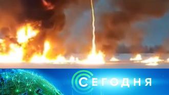 7марта 2021года. 16:00.7марта 2021года. 16:00.НТВ.Ru: новости, видео, программы телеканала НТВ