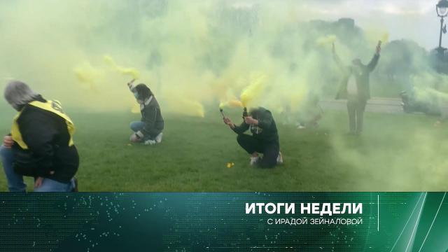 7марта 2021года.7марта 2021года.НТВ.Ru: новости, видео, программы телеканала НТВ