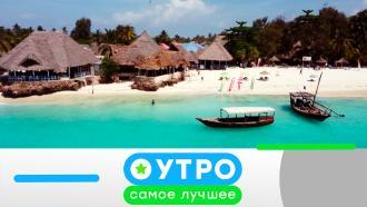 9марта 2021года.9марта 2021года.НТВ.Ru: новости, видео, программы телеканала НТВ