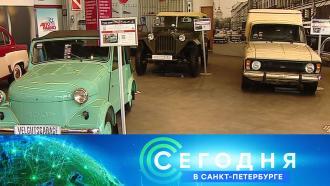 10 марта 2021 года. 19:20.10 марта 2021 года. 19:20.НТВ.Ru: новости, видео, программы телеканала НТВ